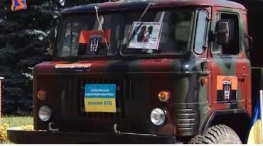 Тячівські волонтери передали ГАЗ-66з двома джипами на Схід