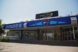 Ужгород. Кінотеатр «Доміон».