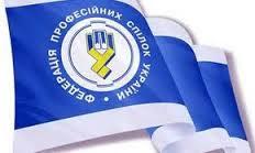 Профспілки краю надіслали листа керівнику депгрупи «Закарпаття» Валерію Пацкану.