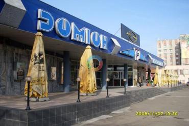 Ужгород, кінотеатр «Доміон».