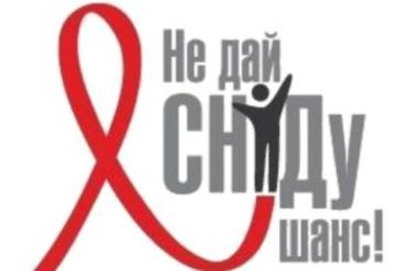 Кількість хворих на СНІД у краї зростає.