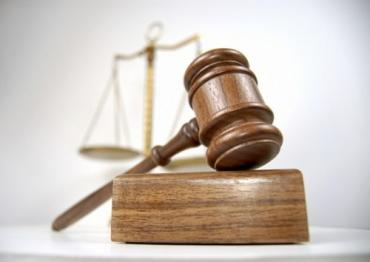 Апеляційний суд Закарпатської області повідомляє...