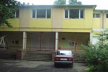 "Чашу ""Спартака"" продали за 5,8 млн. грн."