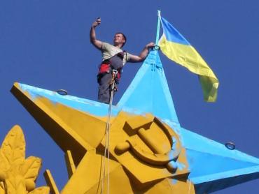 У Швейцарії загинув руфер, який перефарбував радянську зірку у Москві