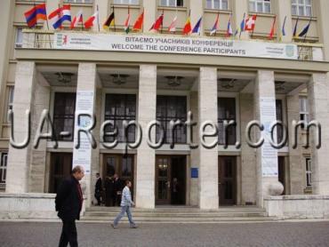 Ужгород. Конференція. Сталий розвиток Карпат та інших гірських регіонів Європи