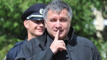 Аваков может пойти под суд из-за русского языка