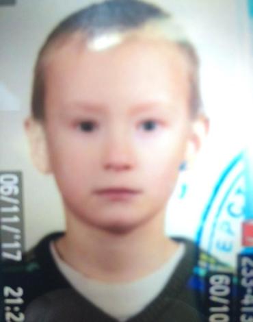 Розшукуваний ужгородський четвертокласник Віктор Свирид