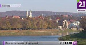 УЖГОРОД - ОКНО В ЕВРОПУ - UA-REPORTER.COM