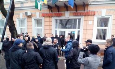 У Берегові поліція перешкодила акції спалення державного прапора Угорщини