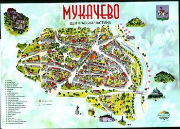 Друкована карта Мукачева «Прогулянка містом»