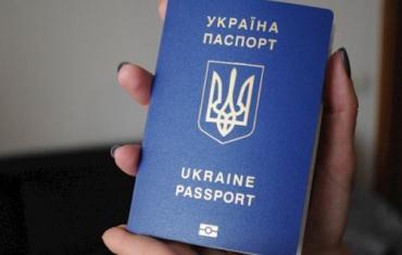 """""""Скоро хочу їхати за українським біометричним паспортом..."""""""