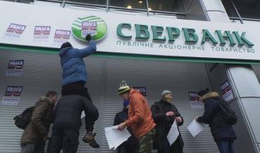 На Сбербанк накладуть санкції