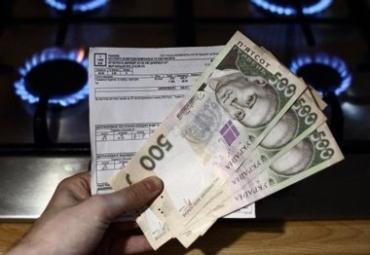 Введение абонплаты за газ возможно будет приостановлено