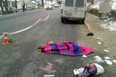 Сектор комунікації ГУНП в Івано-Франківській області інформує...