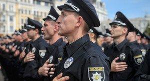 Підготовка закарпатських поліцейських коштуватиме більше 30 мільйонів