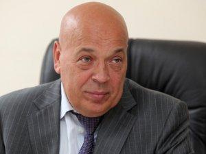 Геннадий Москаль представил коллективу администрации двух новых заместителей
