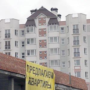 В Закарпатской области в очереди на жилье стоят 10,7 тыс. семей
