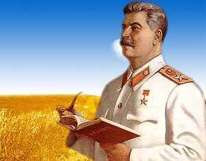 Советский вождь Иосиф Сталин