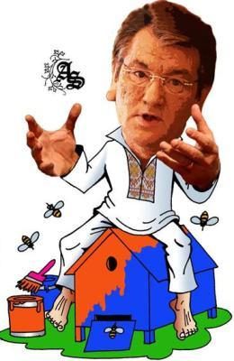 Ющенко ждет Ваши предложения