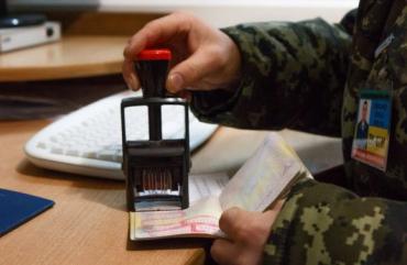 Подделав паспорт гражданин Республики Корея пытался незаконно пересечь границу