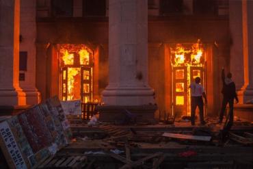 Одесса: сожжены, но не забыты