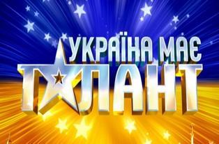 В Ужгороде будут отбирать таланты