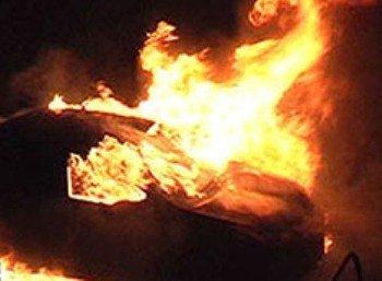 """Убийцы сожгли тела жертв в """"Лексусе"""""""