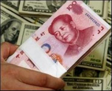 Китайцы хотят заменить доллар своей валютой