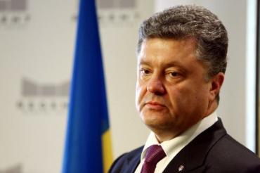 Порошенко отказался вводить военное положение в Украине