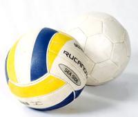 В українській волейбольній Вищій лізі відбулися матчі 9-го туру