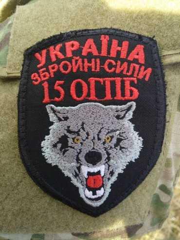 Бійці 15 батальону 128 бригади вдячні всім хто їм допомагає