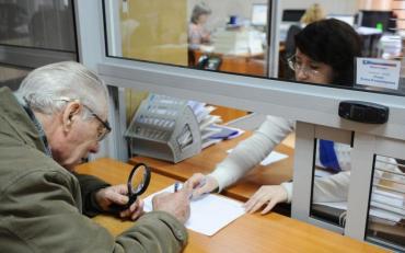 Пенсії в Україні: кому необхідно збільшити виплати