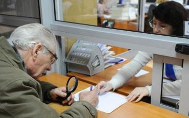Гройсман анонсував подачку пенсіонерам