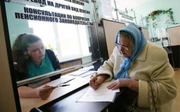 Пенсійна реформа: трудовий стаж українців підрахують по-новому