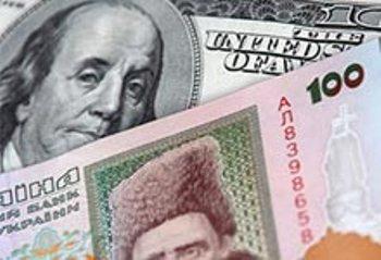 Банки валютные риски перевели на плечи рядовых потребителей