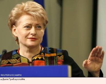 Даля Грибаускайте выиграла президентские выборы