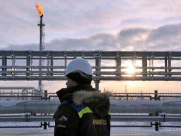 """Газпром"" сократил добычу газа"