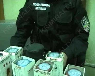 Налоговики обезвредили крупный конвертационный центр в Донецке