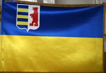 Закарпатье стало украинским в 1945 году
