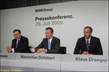 В Мюнхене официально объявлено об уходе BMW из Формулы-1