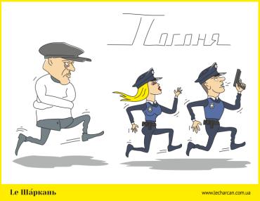 Патрульная полиция остановила автомобиль С.Ратушняка, а тот их послал