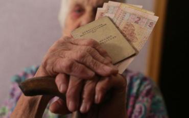 Пенсійний фонд: українців нагодували черговими обіцянками