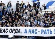 """ГАИ не пускают автобусы с фанатами """"Динамо"""" в Донецк"""