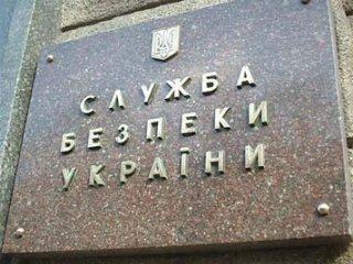 В Киеве пикетируют СБУ