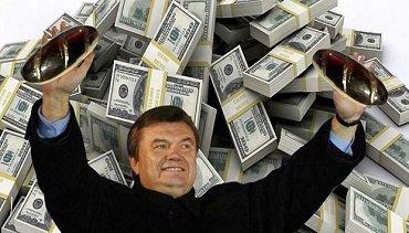 Янукович хорошо спрятал деньги, их уже не вернуть