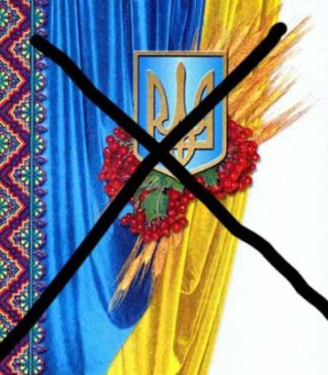На Закарпатье запретили ...День независимости Украины