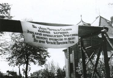 В обмен на Ужгород и всю Закарпатскую Русь Чехословакия получила защиту Сталина