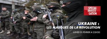 Фильм-расследование о трагедии в Одессе покажут во Франции 1 февраля