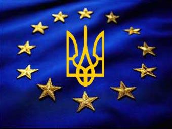 Гранты Евросоюза в Украине