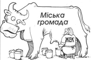 В этом году в Ужгороде больше не будет централизованного отопления